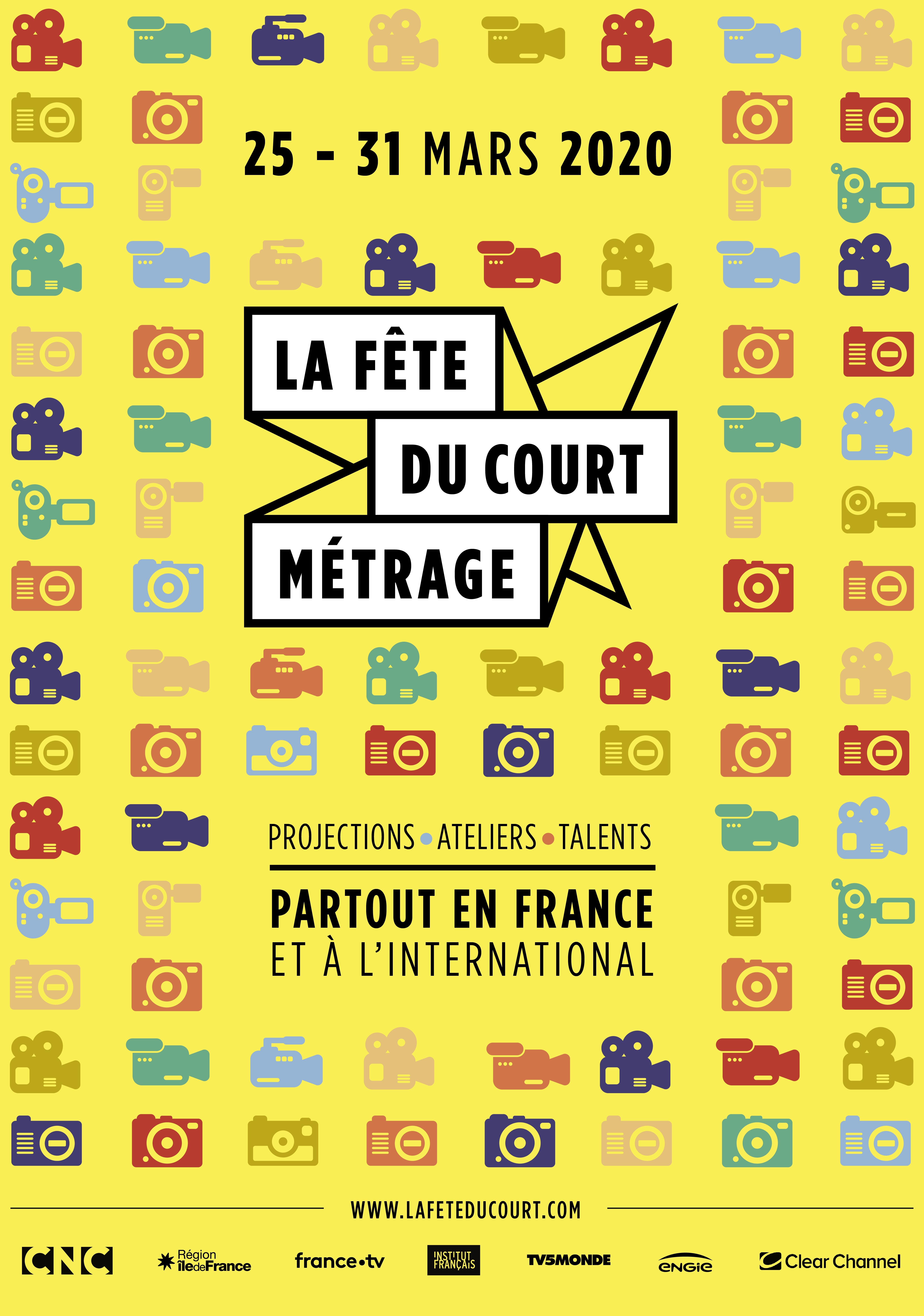 Rencontres du Court (Montpellier